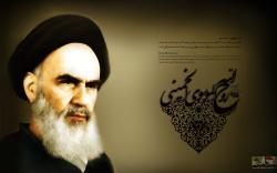 imam-khomeini-syiah.jpg